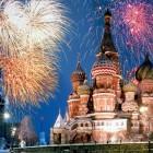 Vé máy bay 12/2016 đi Nga mới nhất